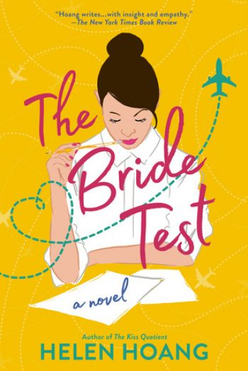 The Bride Test by Helen Hoang